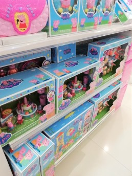 Peppa pig toy aisle