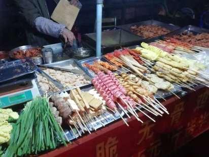 WeChat Image_20181104225950