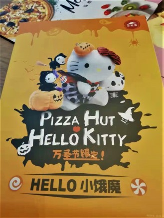 Pizza Hut was decked out in Hello Kitty for Halloween